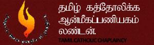 தமிழ் கத்தோலிக்க ஆன்மீகப்பணியகம் லண்டன்